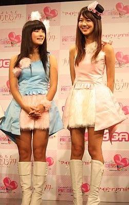 アイドリング!!!の遠藤舞さん(右)と、外岡えりかさん