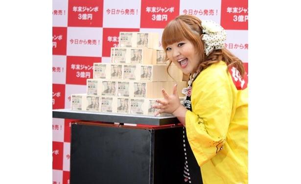 ひと足早く3億円を抱きしめる柳原可奈子ちゃん