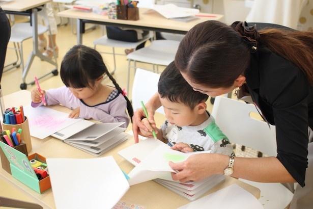 GWはここで決まり!よみうりランドで楽しみながら学べるワークショップ開催!