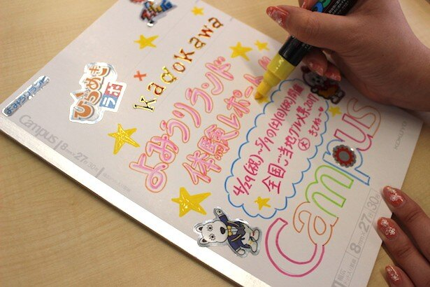 動物や食物などのシールや、ペンを使って、世界にひとつだけのオリジナルノートを作成!