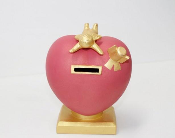 人形作家・中村信喬氏が手掛けた、ハート型のキュートな貯金箱をゲットしよう