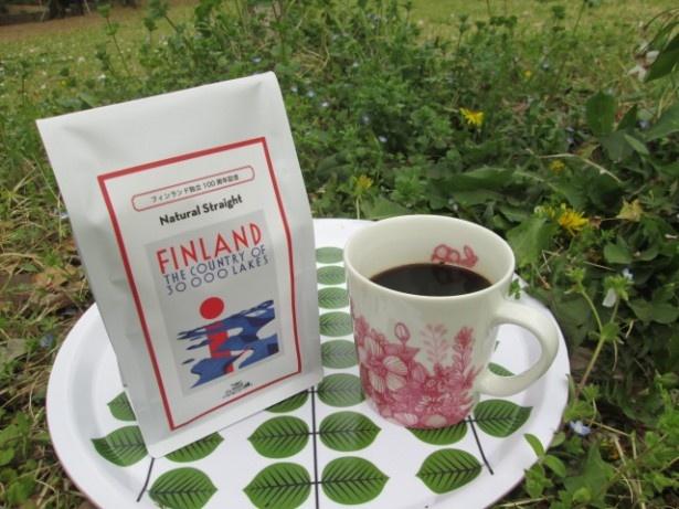 フィンランドをイメージしたコーヒー
