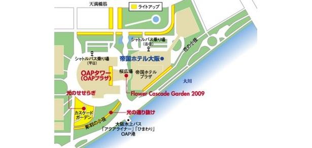 OAPプラザの園内マップをチェックしよう