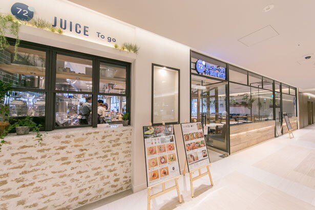 GINZA SIX 5階にオープンする「72 Degrees Juicery + Café by David Myers」