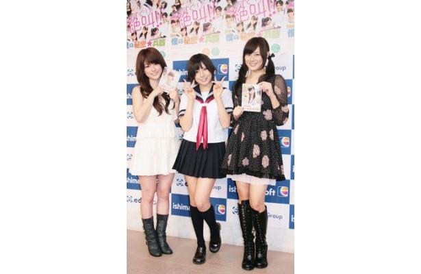 DVD発売記念イベントに出席した中島愛里、佐武宇綺、高木古都(写真左から)