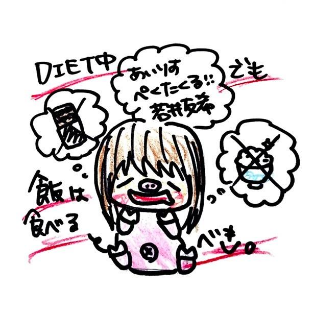 i☆Risゆうきオススメの一冊は夏に効く!