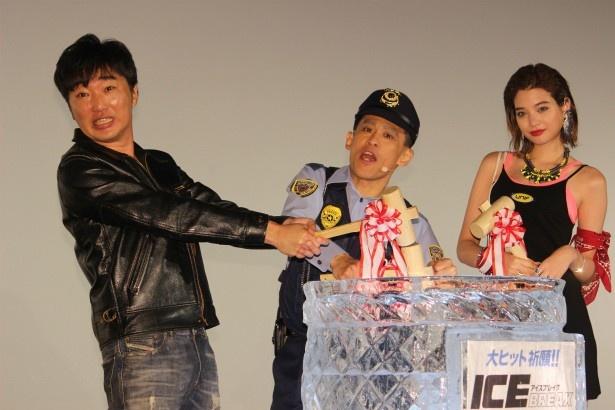 柳沢慎吾が小沢一敬や瑛茉ジャスミンとノリノリに柳沢劇場を披露