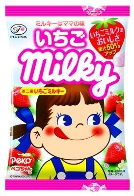 """ミルキーから""""いちごミルク""""味の新作登場"""