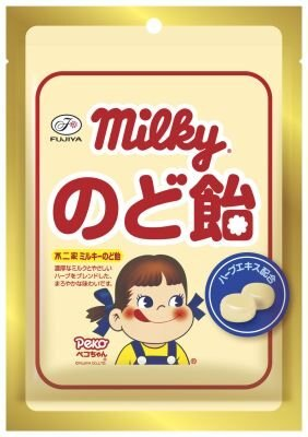 ミルク感はそのままに3種類のハーブエキスを加えた「ミルキーのど飴」