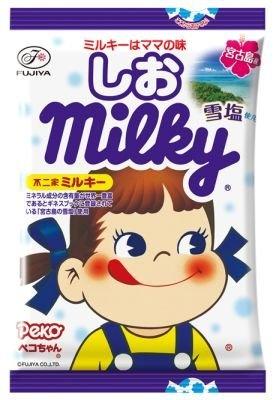 「雪塩」を約1%使用した新感覚ミルキー「しおミルキー袋」