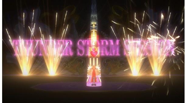 """劇場版「KING OF PRISM-PRIDEtheHERO-」劇場予告&主題歌が解禁!""""タイガのうちわ""""の先行販売情報も"""