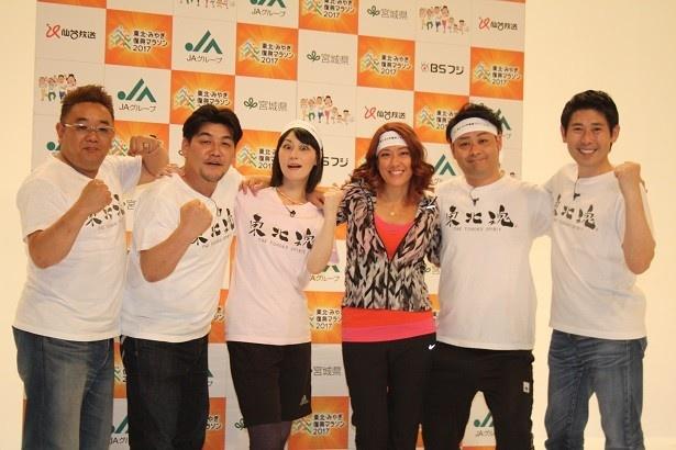 「東北魂TV」と「仙臺いろは」がタッグを組む!