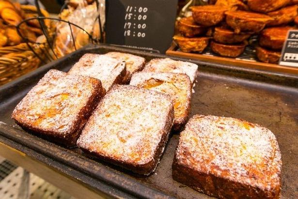 【写真を見る】超濃厚な「デニッシュフレンチトースト」(280円)