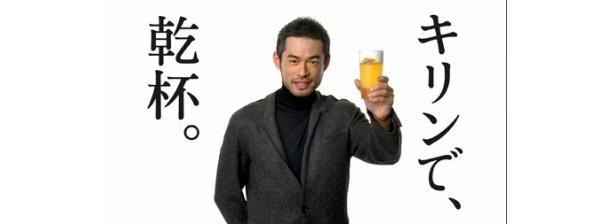 企業広告CM「乾杯」篇でビール片手に笑顔のイチロー選手