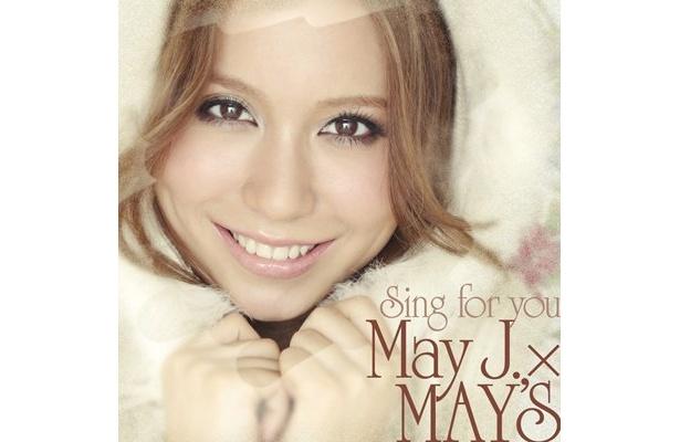 may×2 projectの第1弾シングルはこれ!