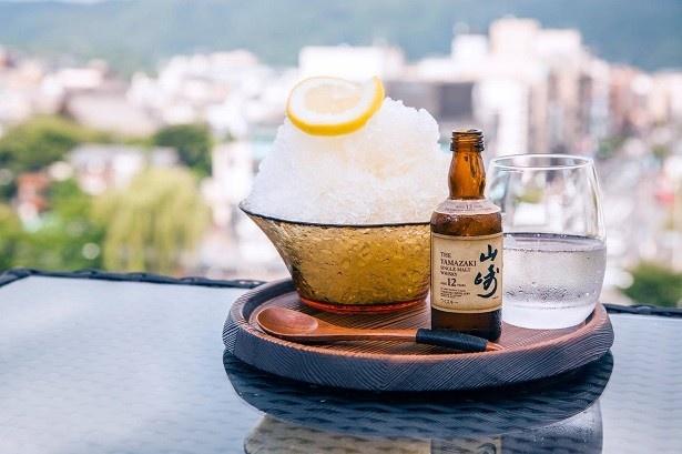 """""""山崎""""をかけて食べる空床限定の大人のかき氷"""