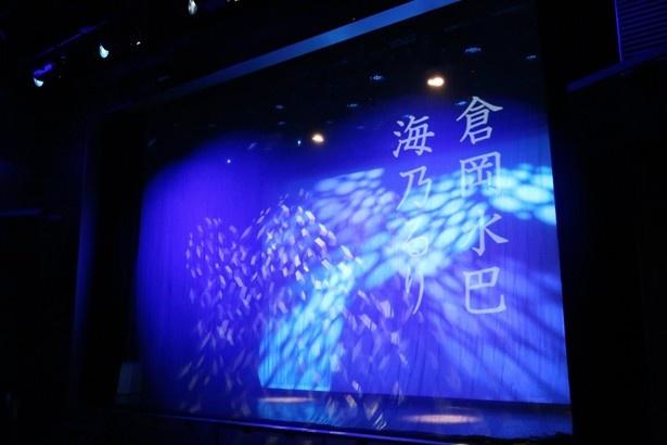 アニプレックス、ソニー・ミュージックとタッグを組み、秋元康が総合プロデュースするデジタルアイドル「22/7」初の朗読劇レポート