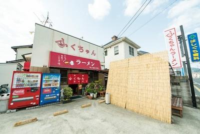 福岡市早良区田隈が本店。宗像市に系列店がある