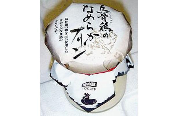 烏骨鶏のなめらかプリン(381円)