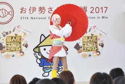 手まりアメの擬人化コスプレ「飴降まり」(キコネさん)