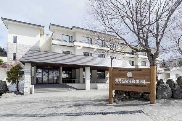 温泉 ホテル 白金 湯元