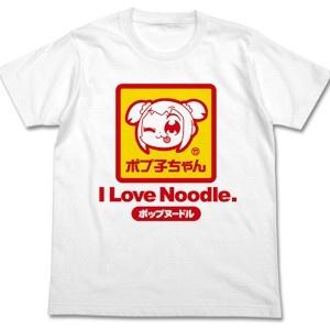 「ポプテピピック」のイカしたTシャツが登場!