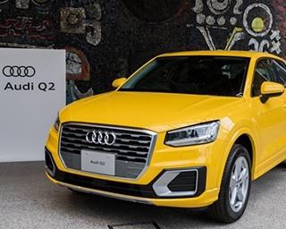 アウディのコンパクトSUV「Audi Q2」