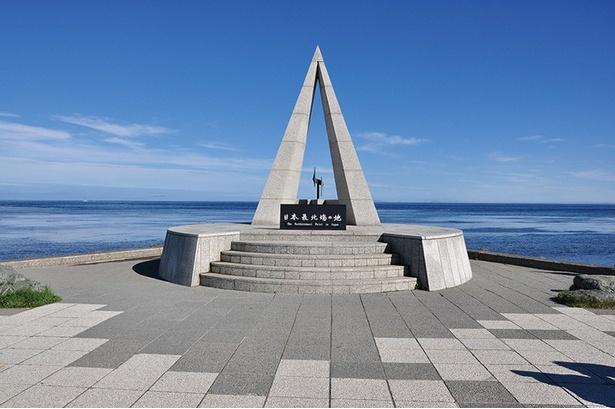 日本最北端の地の碑からコーススタートです