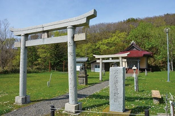 宗谷厳島神社がゴール