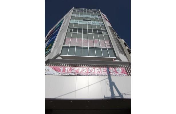 Saclass戸塚。11/27(金)オープン!