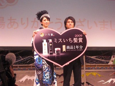 ミスいち髪賞を手にこたえるグランプリの松岡史子さん