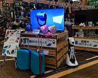 スーパーオートバックス東京ベイ東雲にて家電の販売を開始
