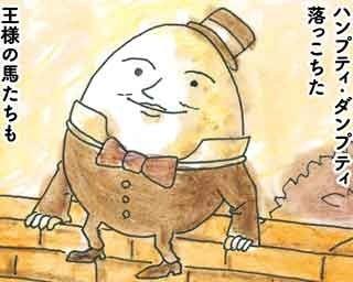 関西ウォーカー連載マンガ「失恋めし」Vol.5 殻(ページ1)
