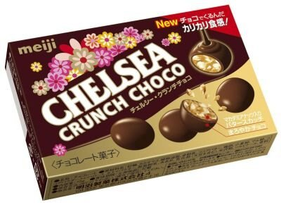 心地よい食感のキャンデー「チェルシー クランチチョコ」発売