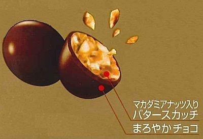 """カリカリ食感の""""ひみつ""""はこちら!"""
