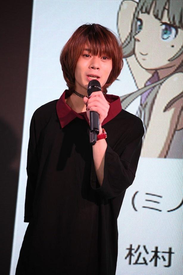 乃木坂46の松村沙友理が声優に挑戦する、テレビアニメ「クリオネの灯り」メディア向け発表会