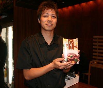 牛たん炭焼専門店「利久」で「牛たんシチュー」1パック(180g)を数量限定で無料配布