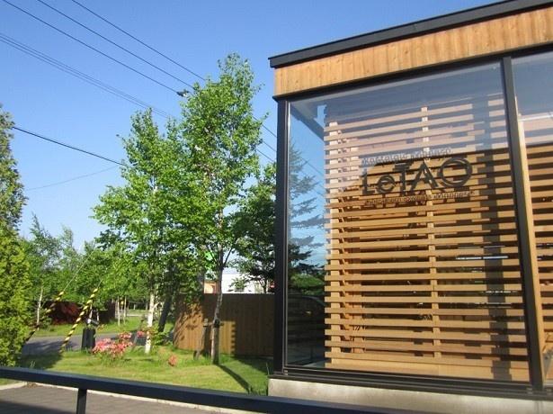【写真を見る】北海道の玄関口千歳に店舗を構える「ドレモルタオ」