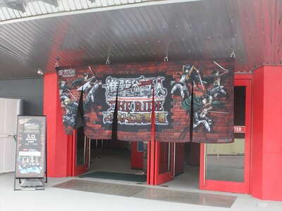 【写真を見る】日本初上映となるシアター型アトラクション「進撃の巨人 THE RIDE トロスト区奪還作戦」