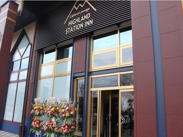 富士急ハイランド公式カプセルホテル「キャビン&ラウンド ハイランドステーション イン」
