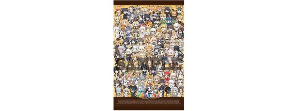 吉崎観音さん描き下ろし&フレンズ大集合のイラストを使用した幻の「けものフレンズ」グッズが【数量限定】再々販売開始!