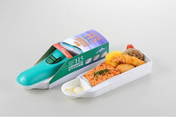 「海道新幹線H5系 はやぶさ弁当」(1250円)