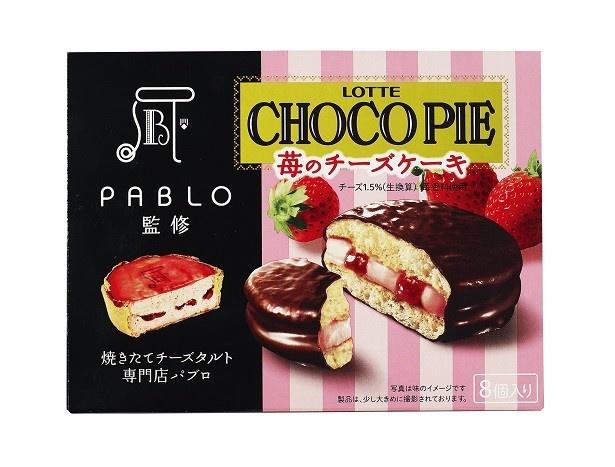 「チョコパイ<PABLO(パブロ)監修苺のチーズケーキ>」(1080円)