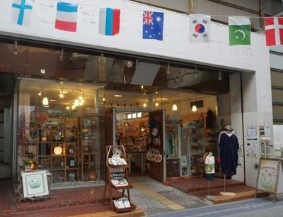 ユーグレナモール内の「ひらりよ商店」には石垣島でしか手に入らないレアな雑貨がいっぱい