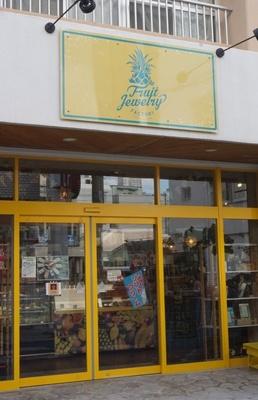 「Fruit Jewelry Factory」では石垣島のフルーツを使ったアイスやスイーツが楽しめる