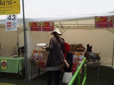 関西ウォーカーブースでは、ムックのカレー本も販売