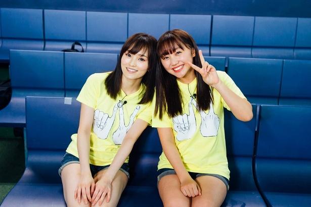 山本彩と薮下柊(左から)