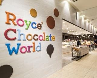 パンの取り扱いがあるロイズ直営店は、広い北海道に7店舗のみ。ロイズファンはこの店で……