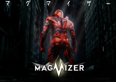 『マグマイザー』はBSスカパー!で5月10日(水)21時10分より放映スタート