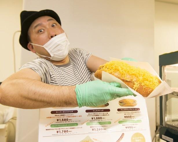ケチャップやマスタードまで手作りというこだわりの「スーパーホットドッグ ハラペーニョ」(1780円)